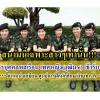 สนามนี้เฉพาะสาวๆเท่านั้น!!! มณฑลทหารบกที่21 รับสมัครบุคคลพลเรือน เพศหญิง(วุฒิม.6) เข้ารับราชการ รับสมัครวันที่ ๑๘ - ๒๐ ต.ค. ๖๐