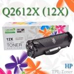 TPL Toner Q2612X (12X) For HP 1010 1020 3015 3020 3030 305 Toner Printer Laser ตลับหมึกโทนเนอร์เอชพี