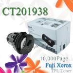 CT201938 Fuji Xerox TPL Toner P355d P355df M355df Toner Printer Laser ตลับหมึกโทนเนอร์ฟูจิ