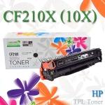 TPL Toner CF210X HP131X For HP M200 M251 M276 Toner Printer Laser ตลับหมึกโทนเนอร์เอชพี