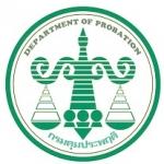กรมคุมประพฤติ เปิดสอบเป็นพนักงานราชการ จำนวน 10 อัตรา วันที่ 31 สิงหาคม - 12 กันยายน 2560