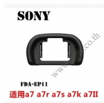 EP11 Eye Cup For Sony FDA-EP11 A7 A7r A7s A7II A7RII ยางรองตาโซนี่