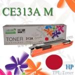 CE313A (126A Magenta) For HP CP1025 Toner Printer Laser (New Cartridge) ตลับหมึกเลเซอร์สีแดง
