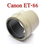 Len Hood ET-86 ET86 (White) For Canon EF 70-200mm f/2.8L IS USM เลนส์ฮูดแคนนอน