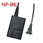 BC-CSK Battery Charger แท่นชาร์จสำหรับแบตเตอรี่Sony NP-BK1