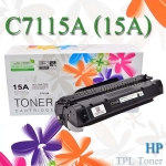TPL Toner C7115A (15A) For HP 1000 1200 3300 3320 3380 Toner Printer Laser ตลับหมึกโทนเนอร์เอชพี