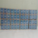 การบูรก้อนตราพัด (1กล่องลูกฟูก) แพ็ค 48 กล่อง