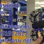 โดรน hc655w มินิบุ๊ค โดรนราคาถูกและดี hc655 minibook โดรนติดกล้อง