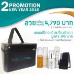 Promotion Medica VIVA ชุดใหญ่จัดไป แป้งเบอร์ 01
