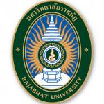 แนวข้อสอบนักวิชาการพัสดุ มหาวิทยาลัยราชภัฏ