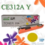 CE312A (126A Yellow) For HP CP1025 Toner Printer Laser (New Cartridge) ตลับหมึกเลเซอร์สีเหลือง