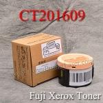 CT201609 For Fuji Xerox P105 P205b M205b M205f P215b M215b TonerPrinterLaser(New Cartridge) ตลับหมึก