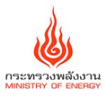 แนวข้อสอบนักทรัพยากรบุคคลปฏิบัติการ สำนักงานปลัดกระทรวงพลังงาน
