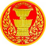 สำนักงานเลขาธิการสภาผู้แทนราษฎร เปิดสอบบรรจุเข้ารับราชการ จำนวน 36 อัตรา รับสมัครทางอินเทอร์เน็ต ตั้งแต่วันที่ 22 มกราคม - 9 กุมภาพันธ์ 2561
