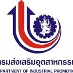 แนวข้อสอบนักจัดการงานทั่วไปปฏิบัติการ กรมส่งเสริมอุตสาหกรรม