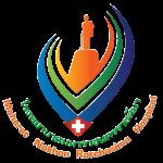โรงพยาบาลมหาราชนครราชสีมา เปิดสอบ พยาบาลวิชาชีพปฏิบัติการ 71 อัตรา วันที่ 24 - 30 สิงหาคม 2560