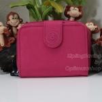 Kipling New Money Vibrant Pink เป็นกระเป๋าสตางค์ ขนาดกระชับมือ ขนาด 4 x 5.25 x 1 นิ้ว