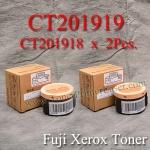 CT201919(CT201918x2set) For Fuji Xerox P255d M255f M255z Toner Printer Laser(New Cartridge) ตลับหมึก