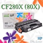 TPL Toner CF280(80X) CF280A(80A) For HP M400 M401 M425 Toner Printer Laser ตลับหมึกโทนเนอร์เอชพี