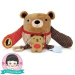 ตุ๊กตา Hug & Hide Skip Hop หมี