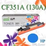 CF351A 130A Cyan For HP M153 M176 M177 Toner Printer Laser (New Cartridge) ตลับหมึกเลเซอร์สีฟ้า