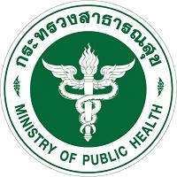 แนวข้อสอบเจ้าพนักงานสาธารณสุขปฏิบัติงาน (ด้านอายุรเวท) สำนักงานปลัดกระทรวงสาธารณสุข