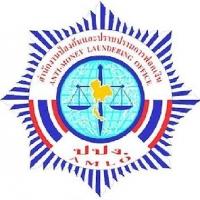 แนวข้อสอบนักสืบสวนสอบสวน สำนักงานป้องกันและปราบปรามการฟอกเงิน