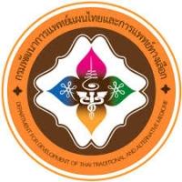 แนวข้อสอบพนักงานธุรการ กรมพัฒนาการแพทย์แผนไทยและการแพทย์ทางเลือก