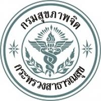 แนวข้อสอบนักรังสีการแพทย์ กรมสุขภาพจิต