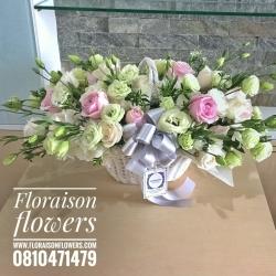 ตะกร้าดอกไม้ แสดงความยินดี พาสเทล (L)