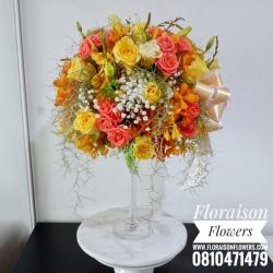 แจกันดอกไม้ สีเหลือง (L)
