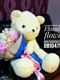 ตุ๊กตาหมี กอดช่อดอกไม้ (SUPREME PREMIUM)