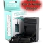 Home + Car Battery Charger For FUJIFILM NP-60 thumbnail 1