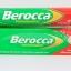 BEROCCA [รสผลไม้รวม] เม็ดฟู่15'S thumbnail 1