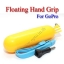 Floating Hand Grip Mount for GoPro Hero3+ 2 1 Accessories Camera มือจับแบบลอยน้ำได้สำหรับกล้องโกโปร thumbnail 1