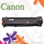 331 BK Black For Canon LBP7100 LBP7110 TonerPrinterLaser (New Cartridge) ตลับหมึกเลเซอร์สีดำ thumbnail 2