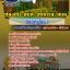 แนวข้อสอบวิศวกรโยธา ท้องถิ่น อบต. เทศบาล อบจ.NEW thumbnail 1