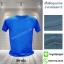 เสื้อยืดคอกลม สีฟ้าทะเล รอบอก 42 นิ้ว เบอร์ XL