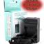 Home + Car Battery Charger For Samaung SLB-07A thumbnail 1