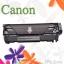 FX-9 104 304 Black For Canon L160 M4150 M4680 TonerPrinterLaser (New Cartridge) thumbnail 2