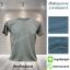 เสื้อยืดคอกลม สีเทาท็อปดราย รอบอก 44 นิ้ว เบอร์ XXL