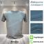 เสื้อยืดคอกลม สีเทาอ่อน รอบอก 36 นิ้ว เบอร์ M