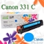 331 C Cyan For Canon LBP7100 LBP7110 TonerPrinterLaser (New Cartridge) ตลับหมึกเลเซอร์สีฟ้า thumbnail 1