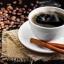 Organo Gold กาแฟดำ ออกาโน่(ราคาถูก) ช่วยลดความเครียด ลดน้ำหนักส่วนเกินของร่างกาย thumbnail 2