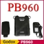 PB960 Battery Pack Godox ProPac + 4500mAh External Battery Pack + Charger For AD360 AD360II thumbnail 1