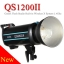 QS1200II Godox Professional Studio Strobe Flash Light 1200Ws Built-in Wireless X System แฟลชสตูดิโอ thumbnail 1