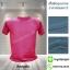 เสื้อยืดคอกลม สีชมพูเข้ม รอบอก 44 นิ้ว เบอร์ XXL
