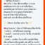 สบู่ควินนส์ มะม่วงบราซิล รักแร้ดำ กลิ่นตัว ท้องลาย สะเก็ดเงิน thumbnail 14