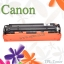 331 C Cyan For Canon LBP7100 LBP7110 TonerPrinterLaser (New Cartridge) ตลับหมึกเลเซอร์สีฟ้า thumbnail 3