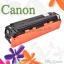 331 C Cyan For Canon LBP7100 LBP7110 TonerPrinterLaser (New Cartridge) ตลับหมึกเลเซอร์สีฟ้า thumbnail 4